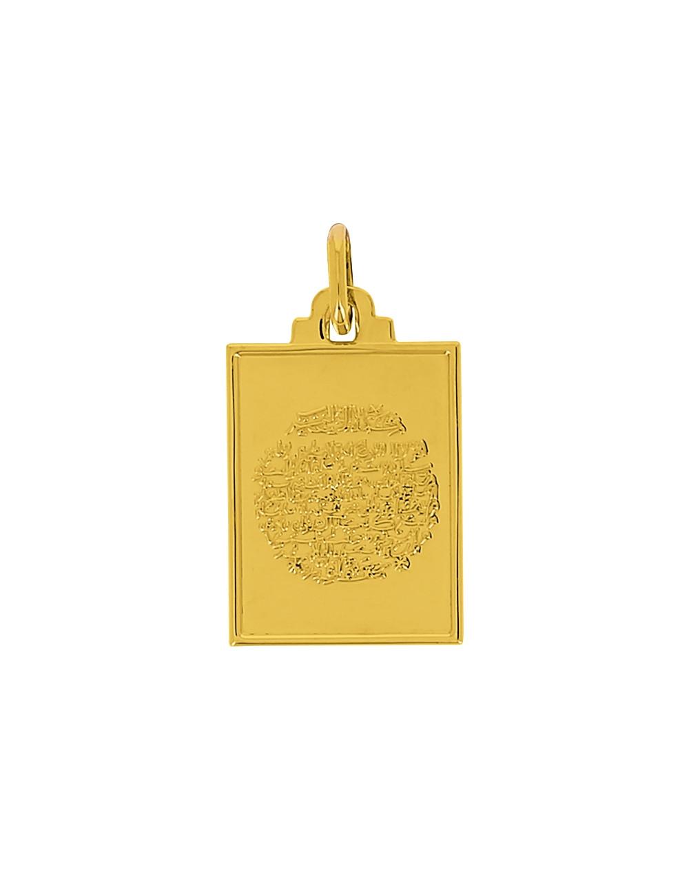 Pendentif Ayat Al-Kursi Or Jaune 18 Carats + Chaine Or Jaune OFFERTE