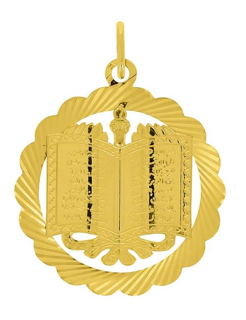 Pendentif Livre Coran Or Jaune 18 Carats + Chaine Or Jaune OFFERTE