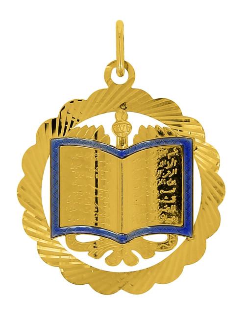 Pendentif Livre Bleu Coran Or Jaune 18 Carats + Chaine Or Jaune OFFERTE