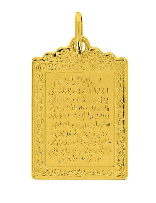 Pendentif Ayat Al Kursi Or Jaune 18 Carats + Chaine Or Jaune OFFERTE